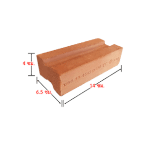 อิฐแดงตัน-มอก.77-2545-ขนาด-4X6.5X14-ซม
