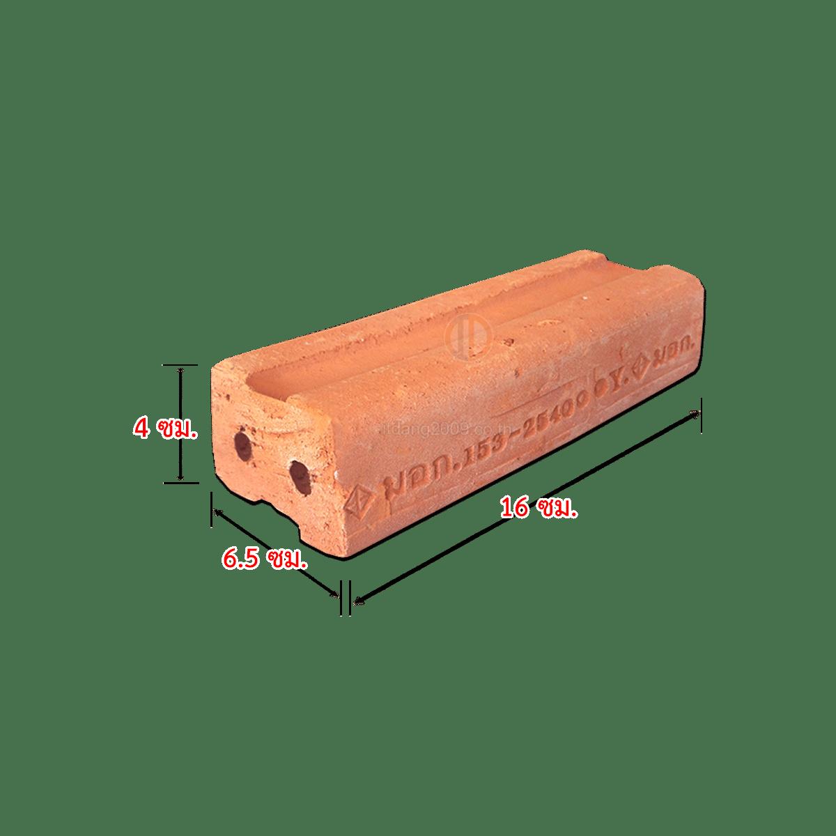 110 อิฐแดง มอก.153-2540 ขนาด 4X6.5X16 ซม. (2)