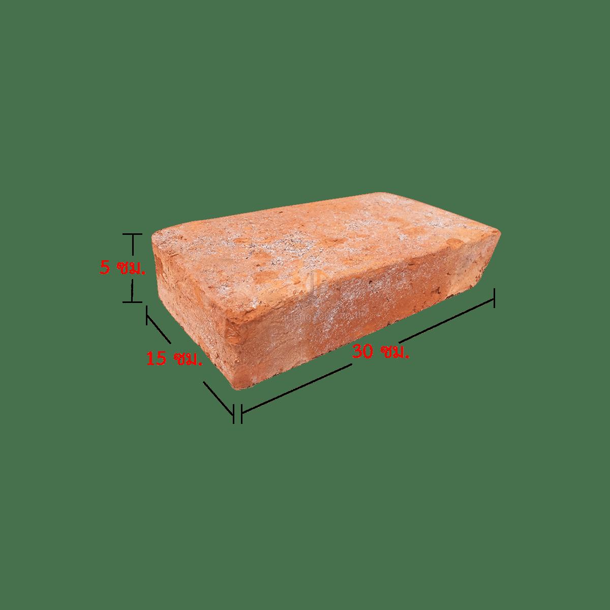 202 อิฐมอญโบราณ 02 (เผาแกลบ) ขนาด 5X15X30 ซม