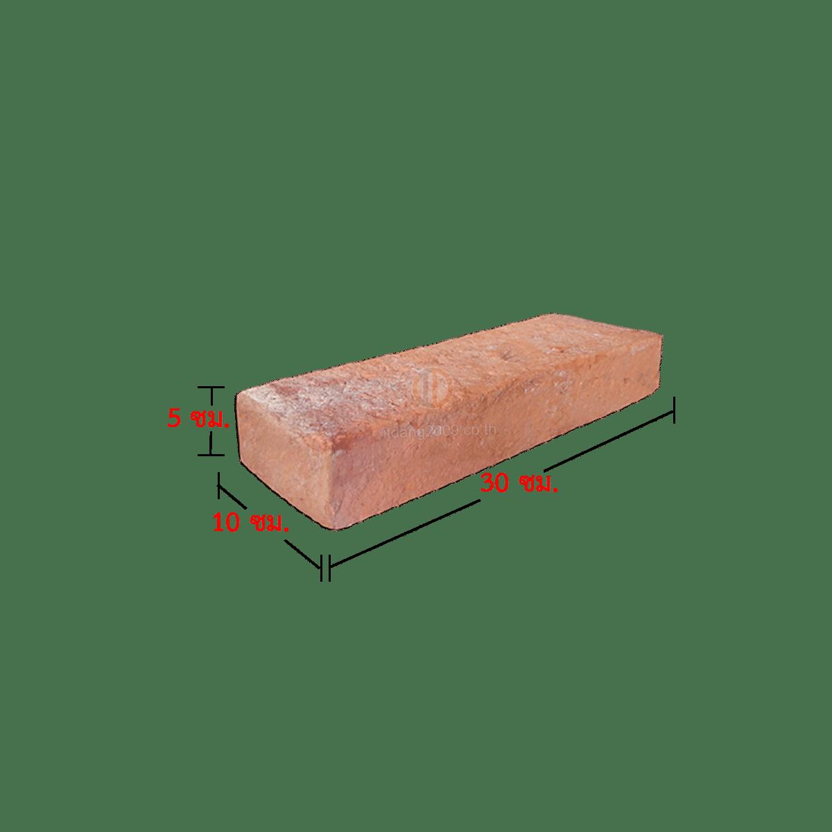 203 อิฐมอญโบราณ 03 (เผาแกลบ) ขนาด 5X10X30 ซม.