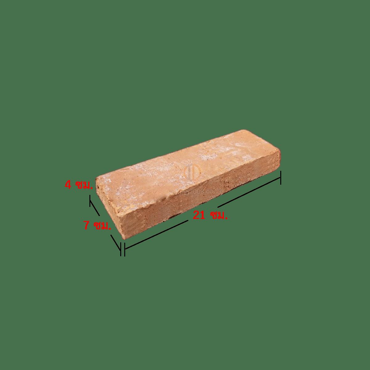 206 อิฐโบราณ 06 (เผาแกลบ) ขนาด 4x7x21 ซม.