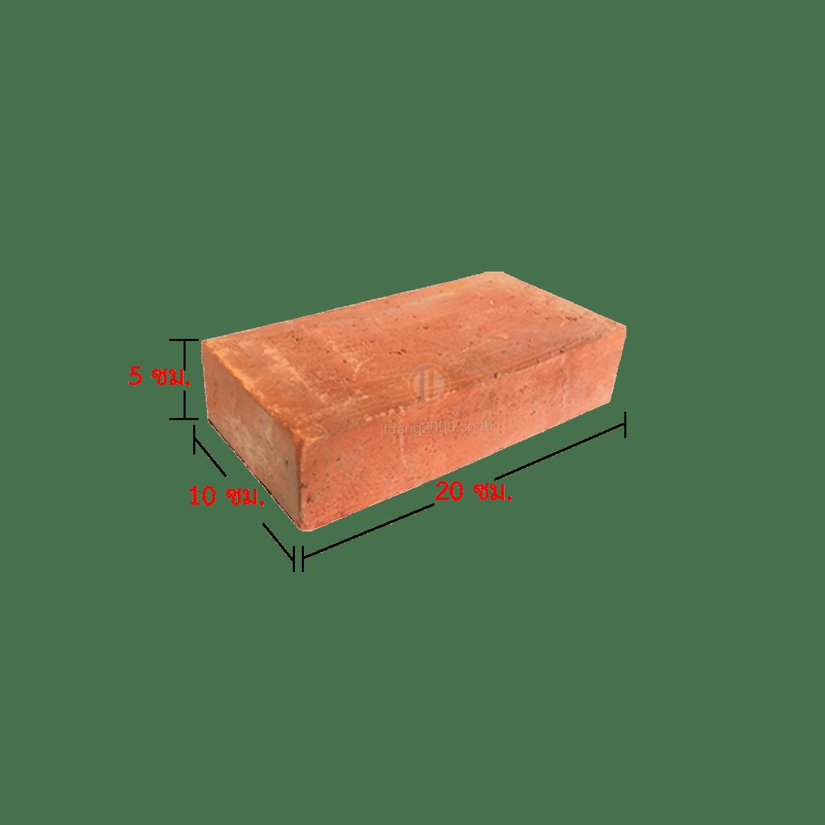 221 อิฐมอญโบราณ 10x20 (เผาฟืน) ขนาด 5X10X20 ซม.