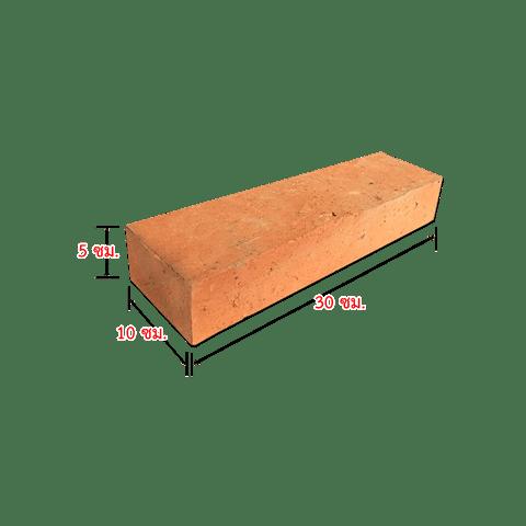 อิฐโบราณ 03 (เผาฟืน) ขนาด 5X10X30 ซม.