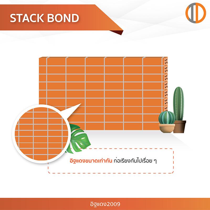 Stack Bond