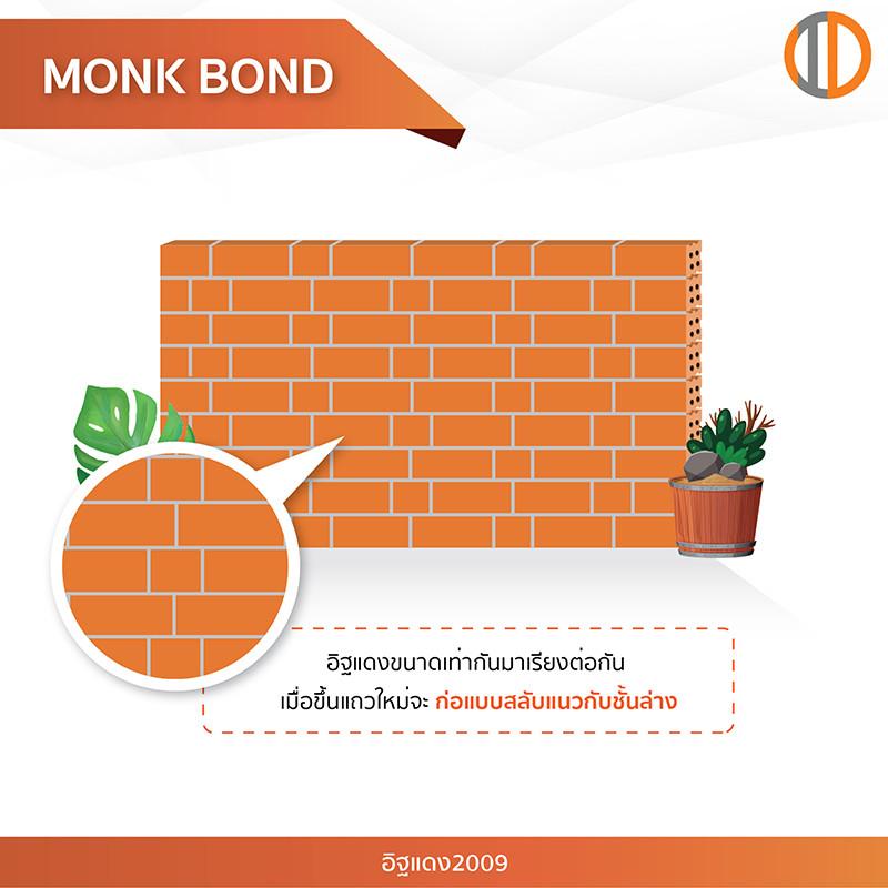 Monk bond