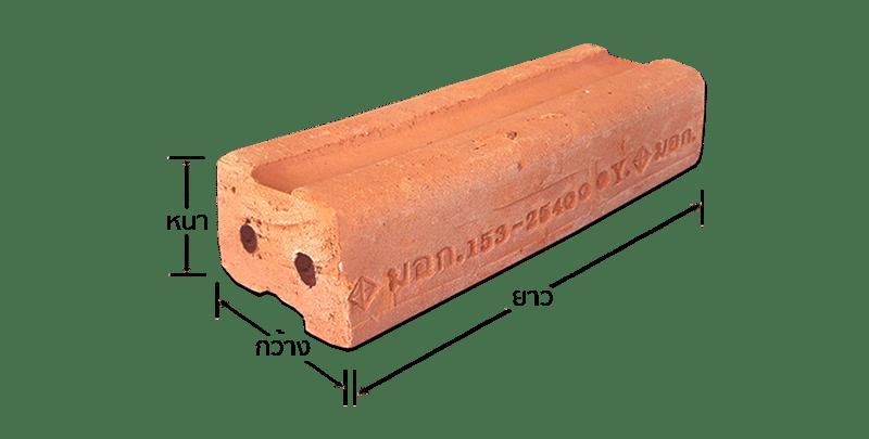 ตัวอย่างอิฐมอก153-2540