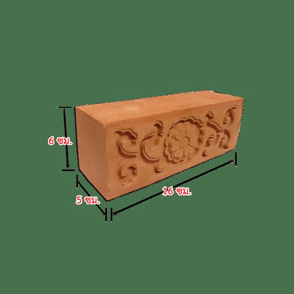 302 อิฐแดงก่อโชว์ ลายมะลิ ขนาด 5X6X16 ซม.