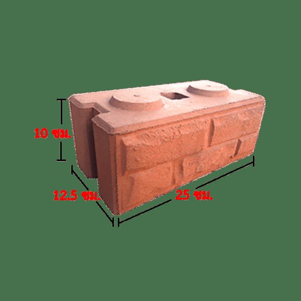 อิฐประสาน ตรงสกัด ขนาด 12.5x25x10 ซม.