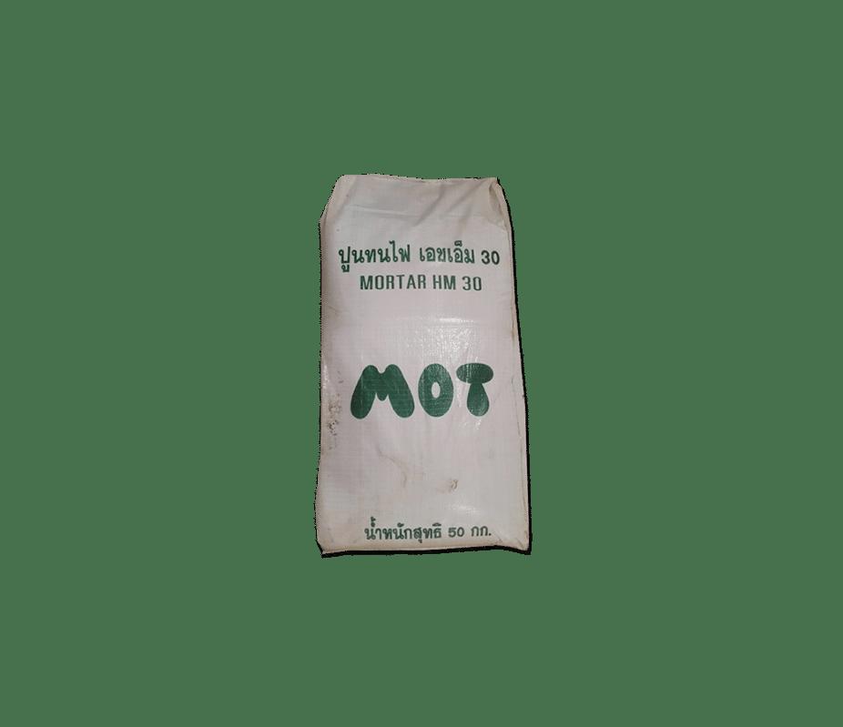 ปูนทนไฟ MOT HM30