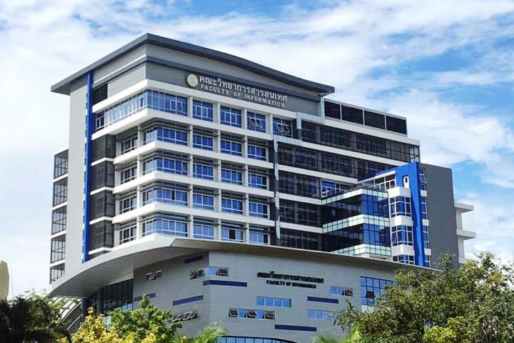 อิฐแดงมอก.77-2545 อาคารคณะวิทยาการสารสนเทศ ม.บูรพาเทศ ม.บูรพา
