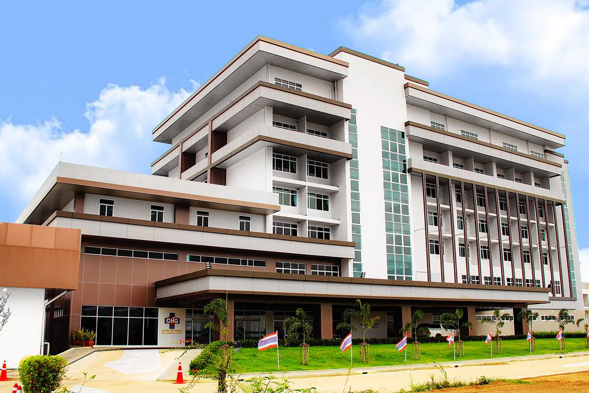 อิฐแดง มอก. ที่โรงพยาบาลจุฬารัตน์ 304 อินเตอร์