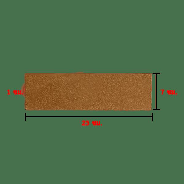 กระเบื้องแปะผนัง พวงแสด 1x7x23 ซม