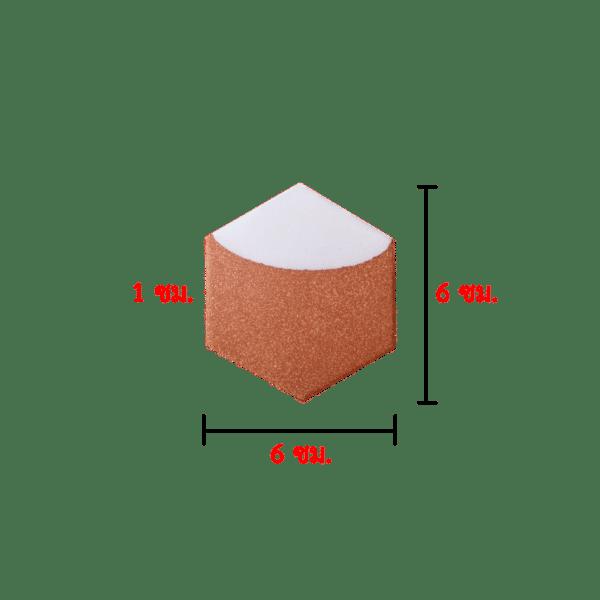 กระเบื้องหกเหลี่ยม พวงแสด เคลือบสีขาวโอโม่ ขนาด 6x6 ซม.
