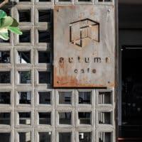Autumn Cafe (13)